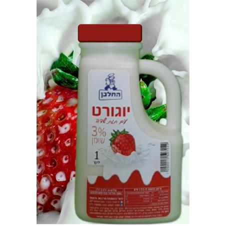 יוגורט תות שדה- 1 ליטר