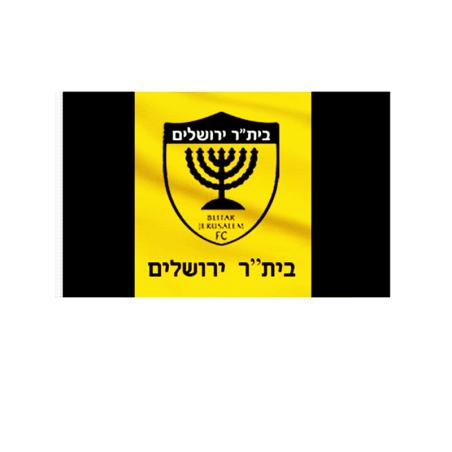דגל בית