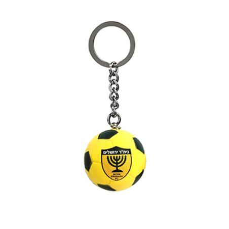 מחזיק מפתחות כדורגל בית