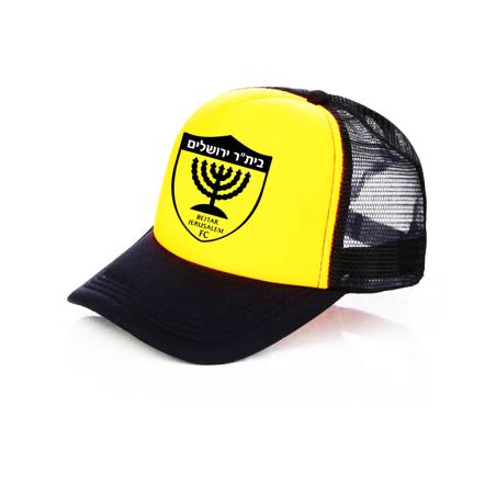 כובע רשת בית
