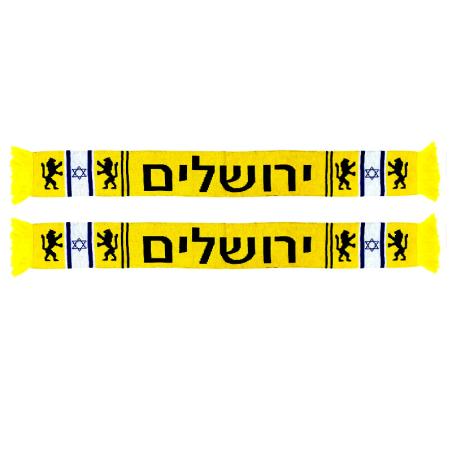צעיף ירושלים צהוב שחור