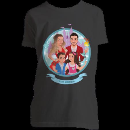 חולצה שחורה הקולקציה החדשה – משפחתית
