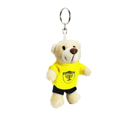 מחזיק מפתחות דובי בית