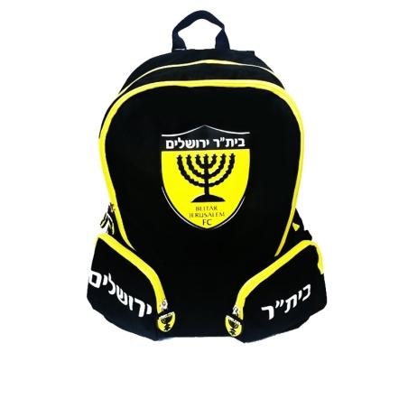 תיק ביתר ירושלים