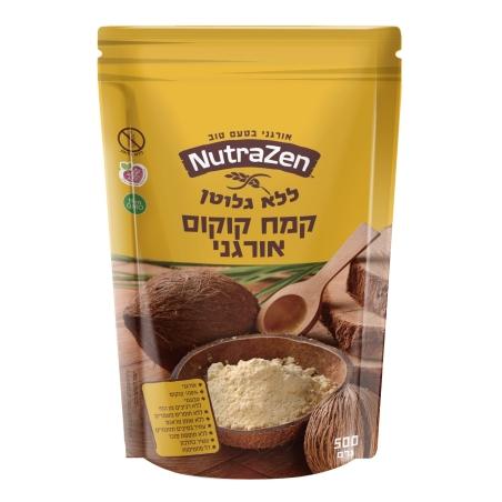 קמח קוקוס אורגני ללא גלוטן 500 גרם