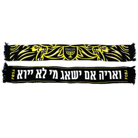 צעיף ביתר ירושלים