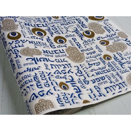 נייר עיתון חמסה כחול 10 יחידות