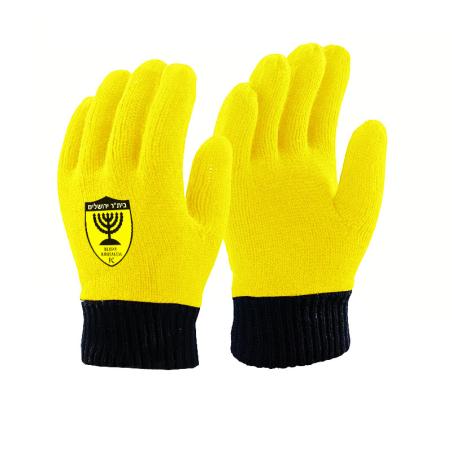 כפפות ביתר ירושלים צהוב