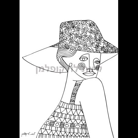 תמונת קנבס לצביעה- אישה עם כובע