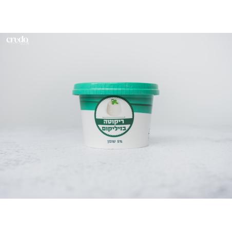 גבינת ריקוטה בטעם בזיליקום- 200 גרם
