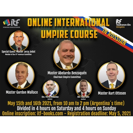 ONLINE UMPIRE COURSE IN RUSSIAN LENGUAGE