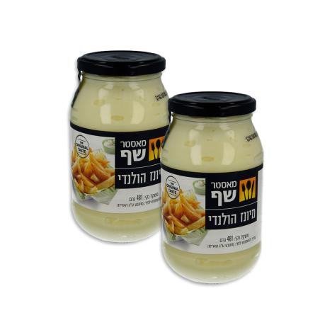 מאסטר שף מארז מיונז הולנדי - 2 יח'