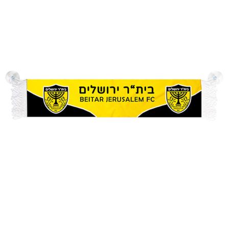 מיני צעיף ביתר ירושלים