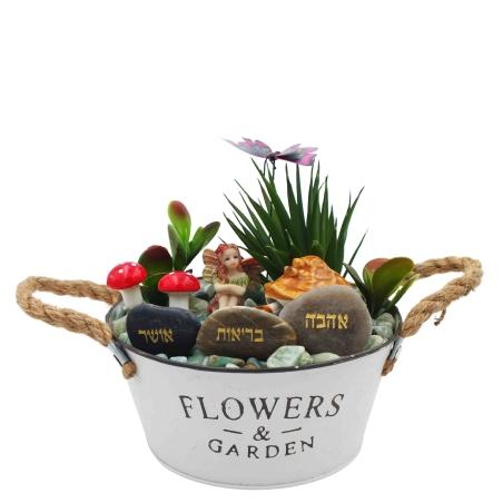 אדנית מתכת - Garden עם קריסטל אמזונייט