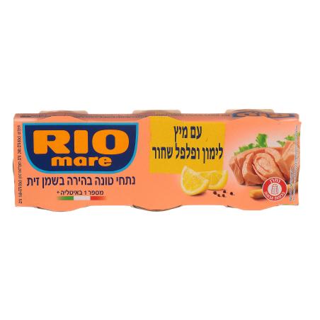 ריו מרה טונה בשמן זית עם לימון ופלפל 3 יח' 80X גרם