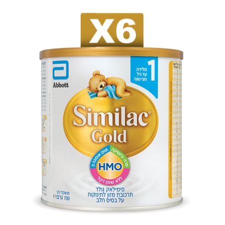 6 יחידות סימילאק GOLD שלב 1 700 גרם עם רכיב ה-HMO הקיים בחלב אם