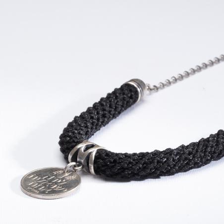 שרשרת חמוטל | תכשיט תליון מטבע 1 לירה | תכשיט שחור & כסף