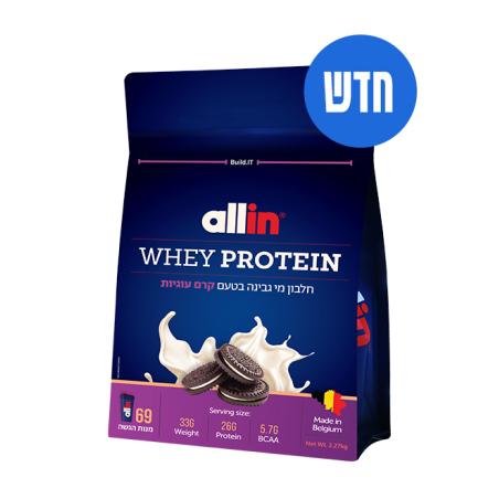 אבקת חלבון Whey בטעם קרם עוגיות באריזת חסכון 2.27 קילו