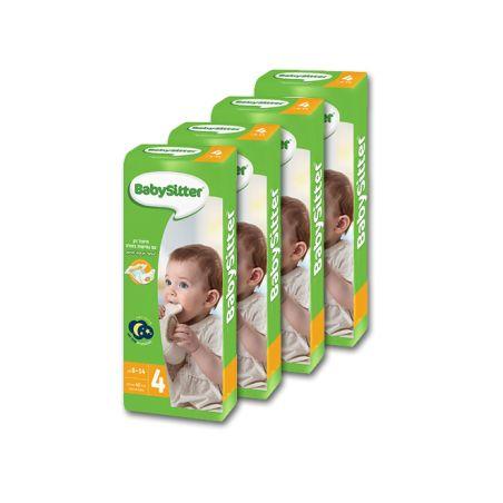 4 חבילות חיתולי BabySitter מידה 4