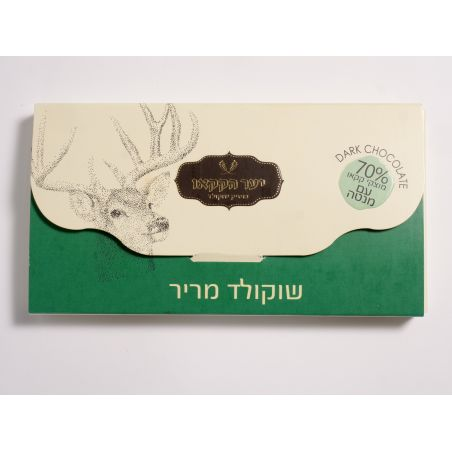 טבלת שוקולד מריר 70% עם נגיעת מנטה