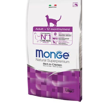 מזון לחתולים מעוקרים במשקל 1.5 ק