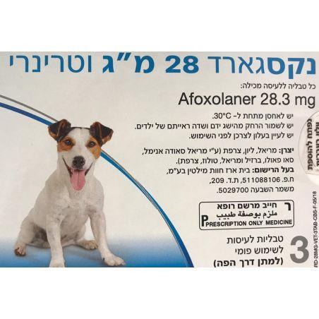 נקסט גארד לכלבים במשקל 4-10 ק