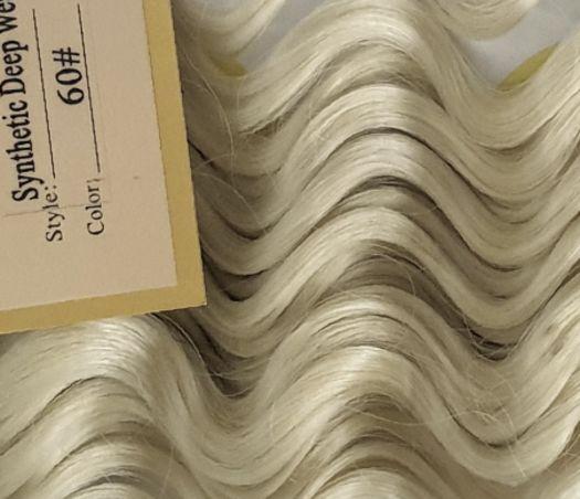 שיער סינתטי מתולתל (לא תפור)