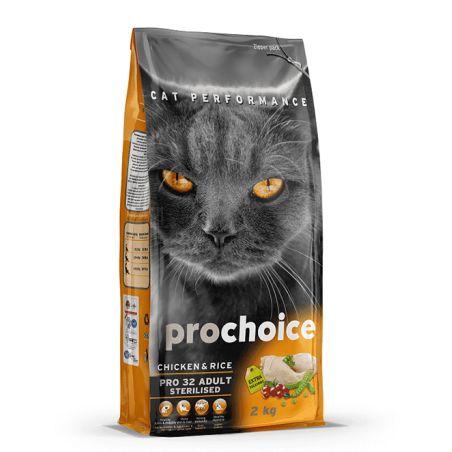 פרוצ'ויס-מזון יבש לחתולים מסורסים\מעוקרים  עוף ואורז 15 קילו - prochoice
