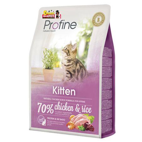 פרופיין - מזון יבש לחתולים גורים 2 קילו - profine