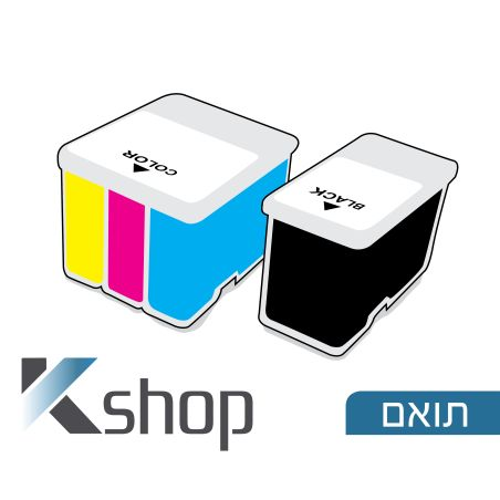 זוג ראשי דיו תואמים HP 121XL שחור+ צבע