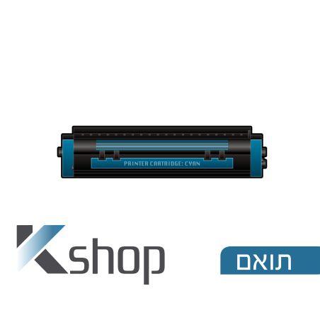 טונר כחול תואם  HP CF411X