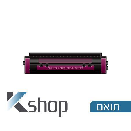 טונר אדום תואם HP CF543X