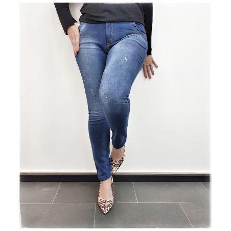 ג'ינס סקיני יוזד מחטב- כחול כהה