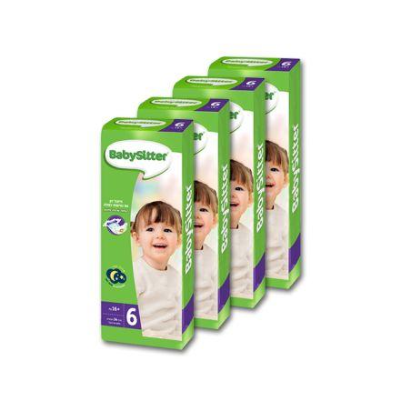 4 חבילות חיתולי BabySitter מידה 6