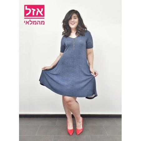 שמלת פעמון כחול ג'ינס- SALE (אזל מהמלאי)