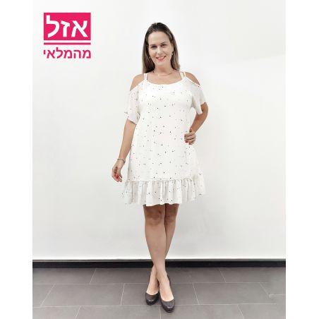 שמלת אוף שולדרס לבן נקודות- SALE (אזל מהמלאי)