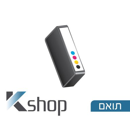 ראש דיו שחור תואם Brother LC123BK
