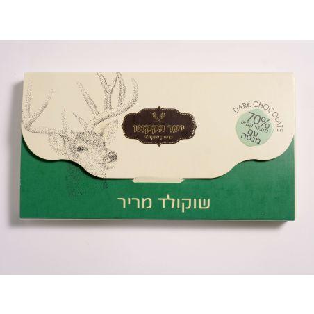 טבלת שוקולד מריר 70% מוצקי קקאו עם נגיעת מנטה