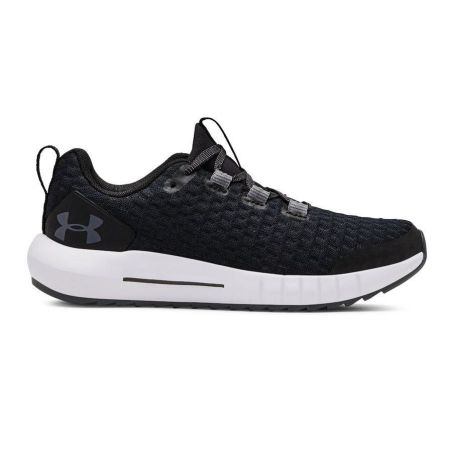 ( 27.5-35 ) Under Armour PS SUSPEND 3022055-001