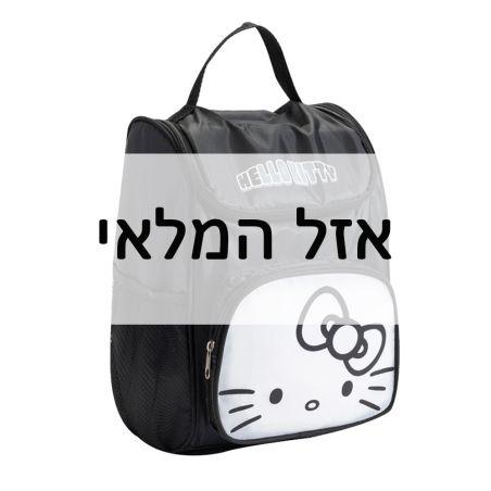 תיק צידנית - הלו קיטי
