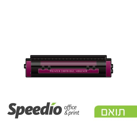 תוף תואם מדגם Brother DR-2100