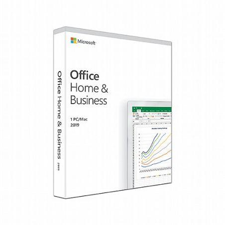 תוכנת Office Home and Business 2019 All Lng