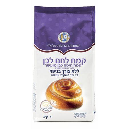 קמח לחם לבן מועשר ללא צורך בניפוי  - 1 ק