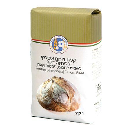 קמח דורום איטלקי בטחינה דקה 1 ק