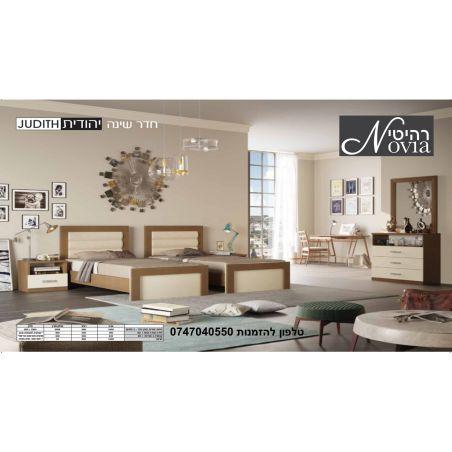 חדר שינה יהודית