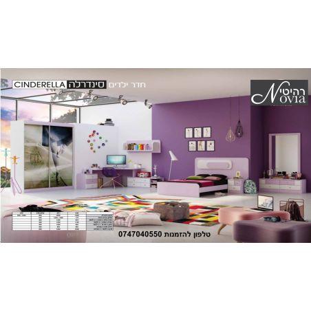 חדר ילדים סינדרלה