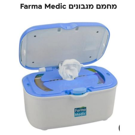 מחמם מגבונים farma medic
