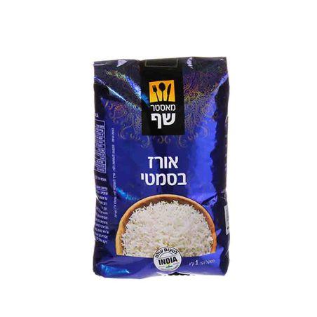 מאסטר שף אורז בסמטי 1 ק