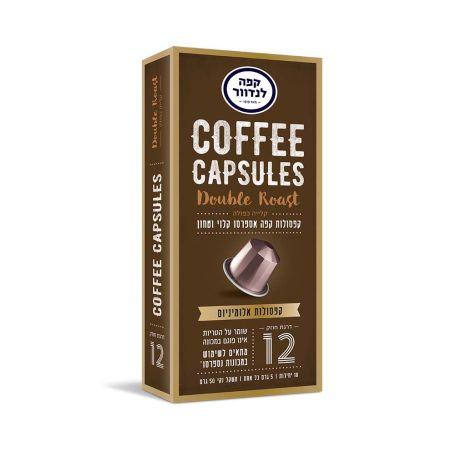 לנדוור קפסולות קפה אספרסו קלייה כפולה - כשל'פ