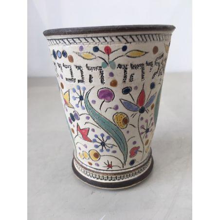 כוס לאליהו הנביא